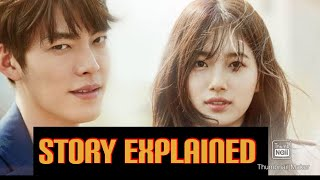 UNCONTROLLABLY FOND KOREAN DRAMA STORY EXPLAINED IN HINDI STARRING KIM WOO BIN AND BE SUZY