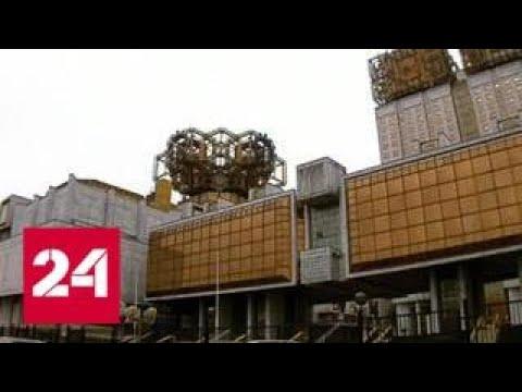 """Российские ученые работают над интерфейсом """"глаз - мозг - компьютер"""" - Россия 24"""