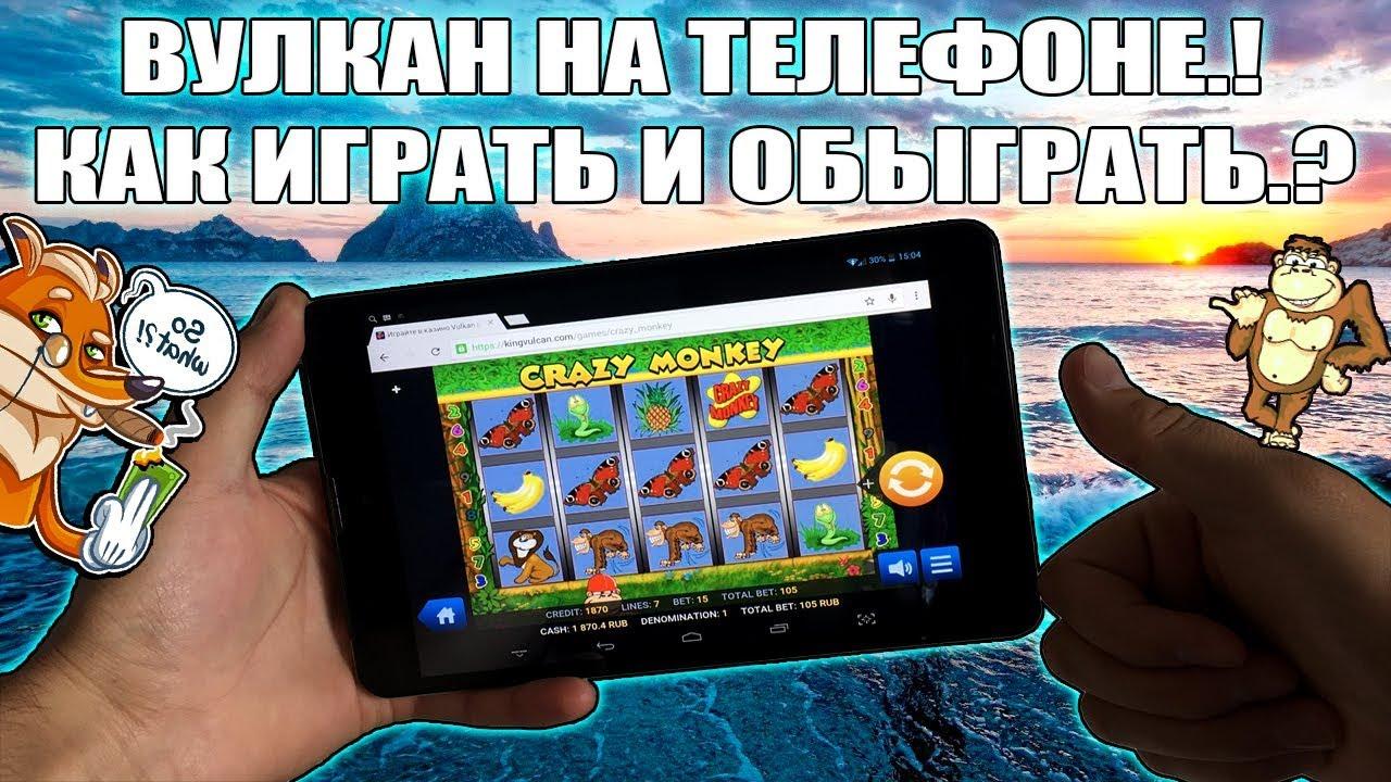 Рассказ о том как Эдик поднял 200000 в казино вулкан на автомате Sweet Life 2! заносы казино онлайн