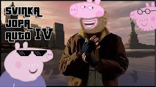Ass Pig IV | RYTP
