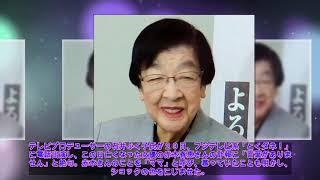 テレビプロデューサーの石井ふく子氏が29日、フジテレビ系「とくダネ...
