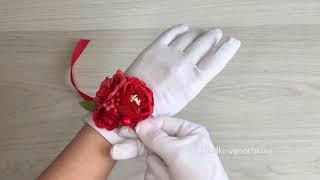 """Видео обзор - браслет из цветов на руку """"Красный Пламень"""""""