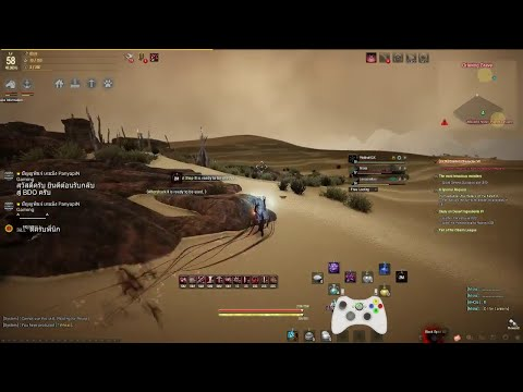 LIVE] Black Desert Online # 93 Crashing hands with ten guild