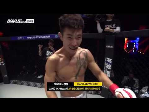 JANG IK-HWAN(장익환) VS JUNG SANG-JIN(정상진) 풀경기 FULL FIGHT / 굽네몰 ROAD FC 054