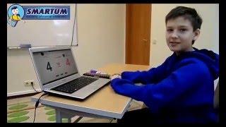 Обучение школьников ментальной арифметике ✔ Артем решает 20 примеров