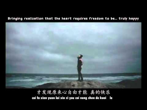 Stefanie Sun Yan Zi 孙燕姿 - 世说心语 English + Pinyin Sub Karaoke