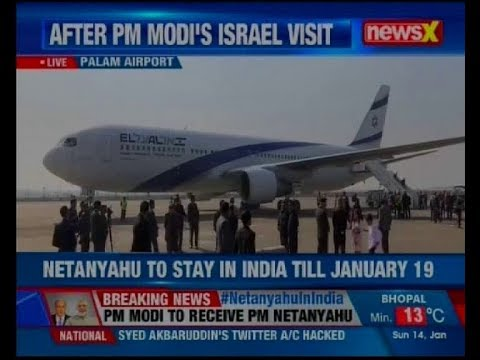 Israel's Prime Minister Benjamin Netanyahu arrives in India, received by 'friend' PM Modi