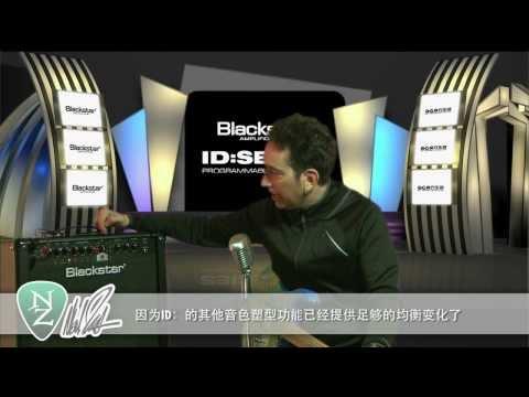 Neil Zaza - Blackstar ID 30 TVP Combo demonstration by Guitarcube