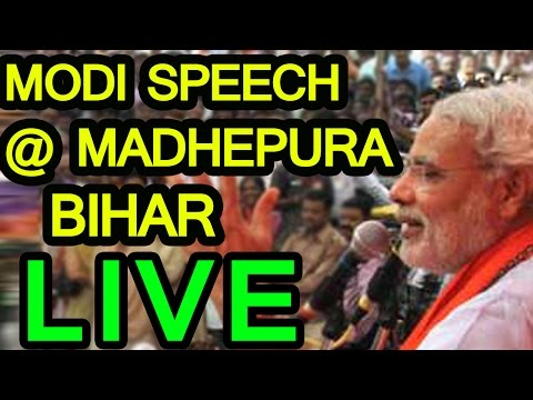 Narendra Modi speech at Madhepura, Bihar