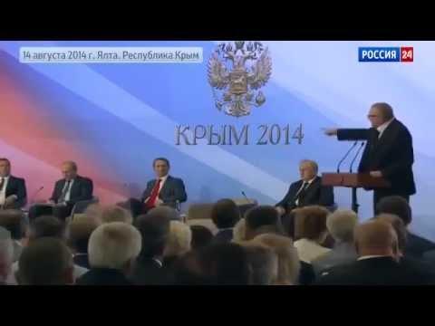 Żyrinowski Krym 2014 (napisy po polsku - przycisk z prawej na dole)