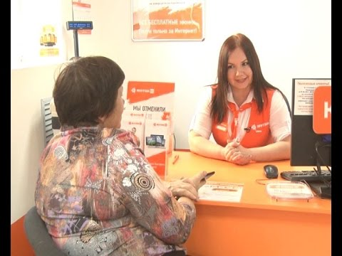 Как подключить марафон 3 рубля в сутки на мотиве