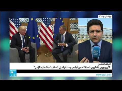 ما أبرز المواضيع التي يتناولها ترامب مع قادة حلف الأطلسي؟  - نشر قبل 3 ساعة