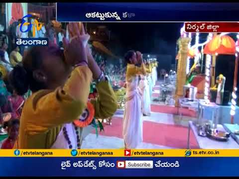 Godavari Nitya Harati Performed at Basara