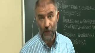Физика 8 класс  Агрегатные состояния вещества flv
