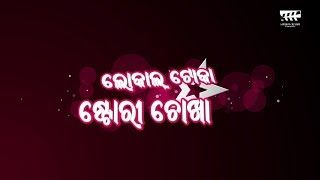 Local toka story chokha-Odia Comedy    based on Rakhi Purnima
