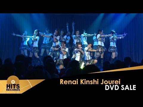 Official Video JKT48 DVD Sale - Renai Kinshi Jourei (Aturan Anti Cinta)