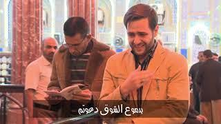 أقدم يا مهدي | نشيد في حق الإمام المهدي عجل الله فرجه