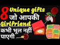Gift - 8 Unique gifts for Girlfriend under ₹1000