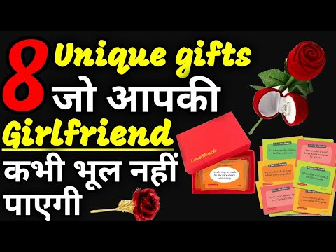 Gift 8 Unique Gifts For Girlfriend Under 1000 Youtube