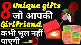 Gift   8 Unique Gifts For Girlfriend Under ₹1000