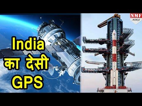 Space में India का एक और कदम, Navigation Satellite Launch