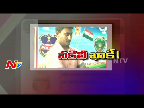 Fake SI Cheats People In Adilabad District | Be Alert | NTV