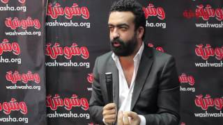 بالفيديو.. محمد العدل يروي كواليس الضغوط والظروف الصعبة التي واجهته في تصوير 'الخروج'