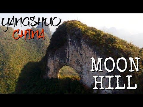 Yangshuo Guangxi China MOON HILL! 月亮山 // Amazing ROCK Formation!