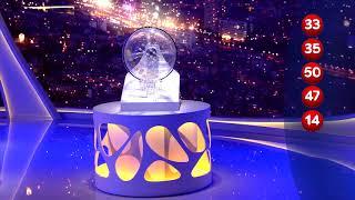 Tirage EuroMillions - My Million® du 26 avril 2019 - Résultat officiel - FDJ