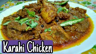 Chicken Karahi ||Traditional, Special ,Delicious and Original Recipe of chicken Karahi By zaika-e-lu