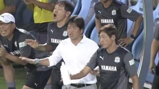 中村 俊輔(磐田)がPKをゴール左上に流し込み、先制弾となるシーズン3...