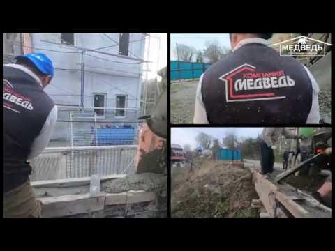 Строительная компания Медведь. Поэтапное строительство. Саят - Нова 2