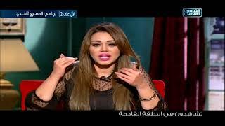 استنونا بكره في حلقة جديدة من برنامج نفسنة الساعة 9 حصريا على القاهرة والناس