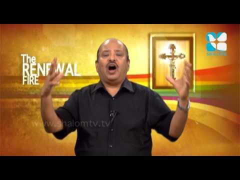 Renewal Fire Epi:11- Thomas Paul
