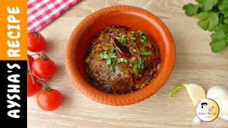 সুস্বাদু রসুনের ভর্তা || Rosun Vorta / Roshuner Bharta || Bangladeshi Garlic Vorta Recipe
