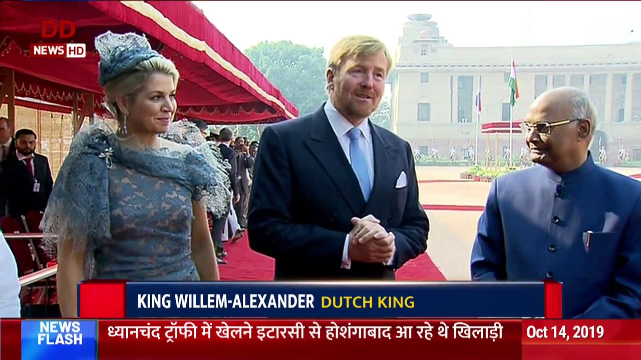 Download King Willem-Alexander & Queen Maxima of the Netherlands in India on a 5-day visit