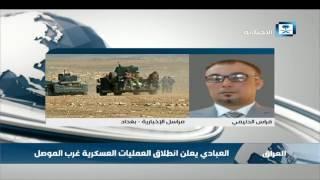 الدليمي: تحرير إحدى القرى بالساحل الأيمن من الموصل