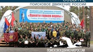видео помощь по гражданским делам Тамбов