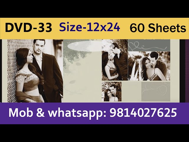 DVD 33,  PSD Sheets  12x18 For Krizma Album ( 60 Sheets )