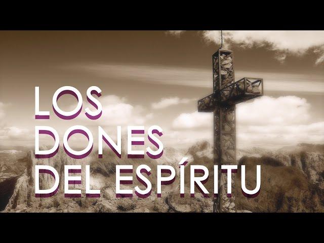 Los dones del espíritu
