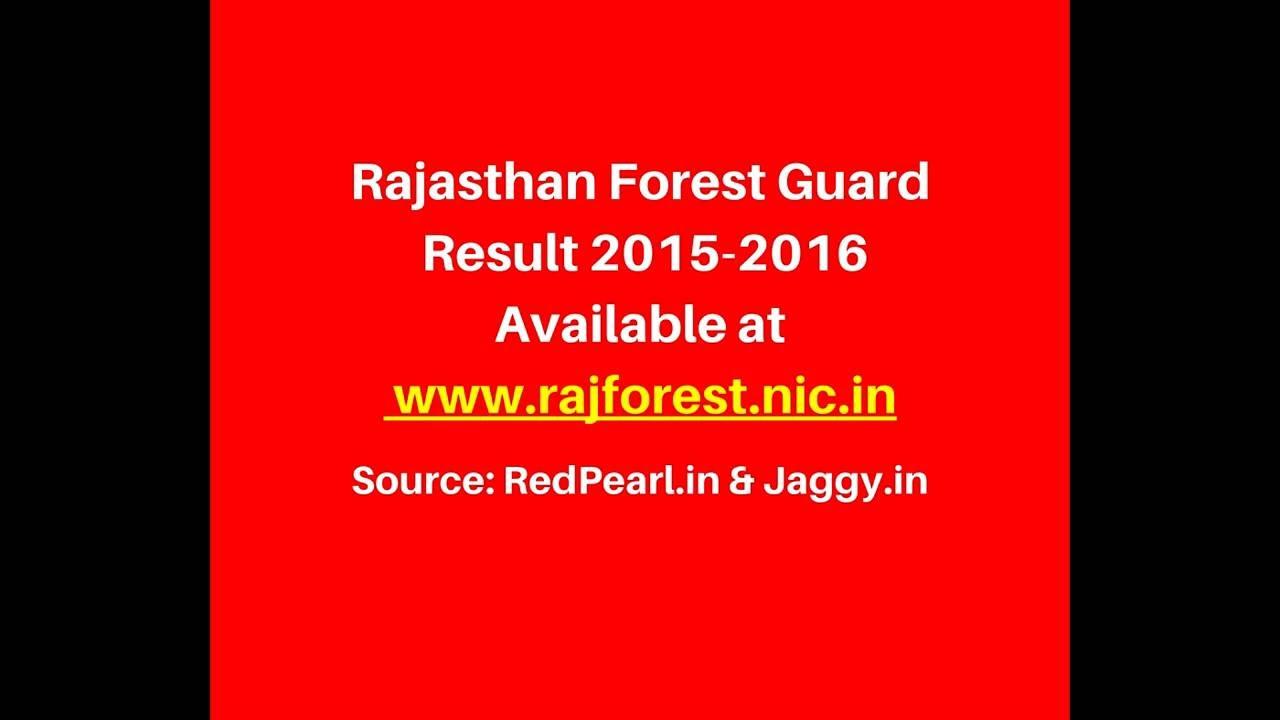 Rajasthan Forest Guard Syllabus 2015 Hindi Pdf