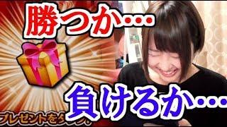【白猫】フォースターキャラプレ!狙いはもちろん◯◯…!【大感謝祭】 thumbnail