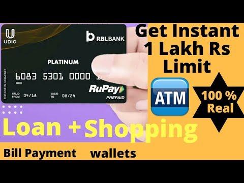 Get Instant 1 Lakh Rs Credit Limit | Loan + Shopping | Udio | GR K Videos