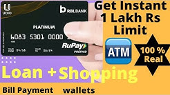 Get Instant 1 Lakh Rs Credit Limit | Loan + Shopping | Udio | GR K Videos