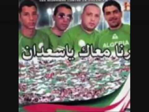 cheba sonia salam alikoum mp3