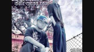 Bangla Durniti- Kata Tarer Bera