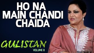 Video Ho Na Main Chandi Chaida - Tahira Syed (Album: Gulistan Vol. 7) download MP3, 3GP, MP4, WEBM, AVI, FLV Juli 2018