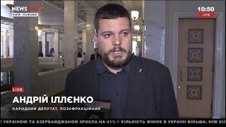 В Україні й досі працює російський бізнес, бо при владі олігархи яким це вигідно, — АНДРІЙ ІЛЛЄНКО