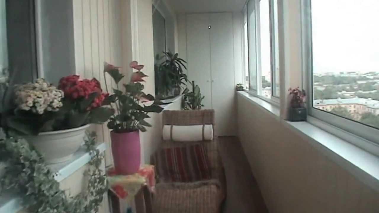 Максимус окна - отделка большого балкона, гардеробная комнат.