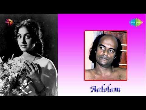 Aalolam Peeli Lyrics - Aalolam Malayalam Movie Songs Lyrics